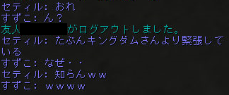 160201-3レイド5緊張
