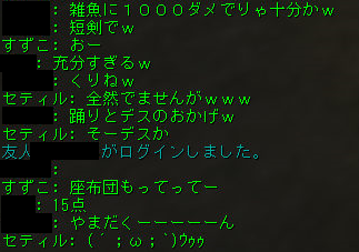 160201-3レイド6座布団