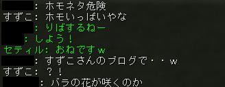 160201-3レイド8まさかの