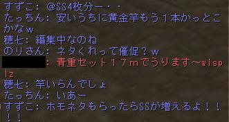 160202-1ネタ