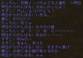 160202-4トリオ2