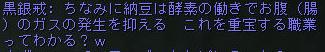 160202-5クラチャ5