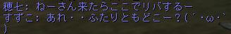 160203-5トリオ1