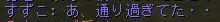 160203-5トリオ2