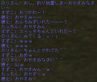 160203-5トリオ5お風呂