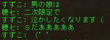 160203-6ペア5泣かす