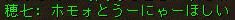 160203-6ペア3顔文字