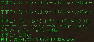 160203-6ペア4変形