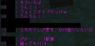 160203フェイス3