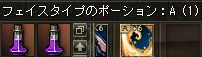 160203フェイス8A