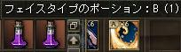 160203フェイス8B