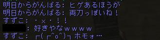 160203フェイス7