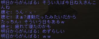 160205-1寝起き2正解