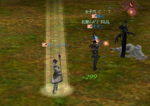 160205-2狩り4シリ