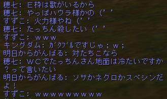 160205-2狩り6WIZ