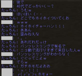 160206-1E盾3ホイホイ
