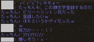 160206-1E盾4顔文字