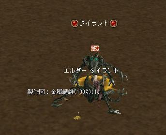 160206-1E盾6レア