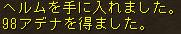 160206-1E盾5現物