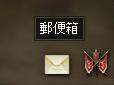 160206-3郵便