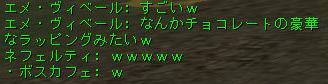 160206-4クラハン2変身