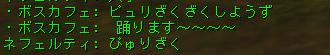 160206-4クラハン8ぴゅりざく