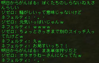 160206-4クラハン21元気