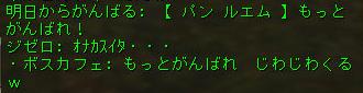 160206-4クラハン17じわる