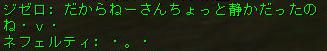 160206-4クラハン19静か