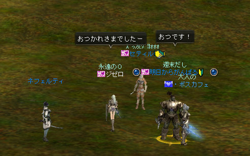 160206-4クラハン23終わり