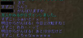 160206-5クラチャ1