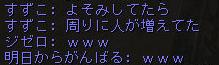 160206-7よそみ1