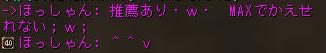 160206-1オルコア7ほっしゃんさん