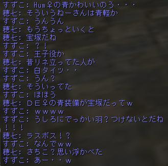 160208-3オルコア1幸子
