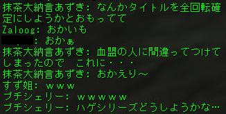 160208-5PT6タイトル1