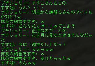 160208-5PT6タイトル3