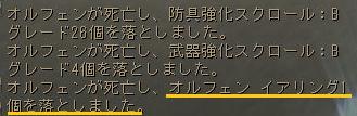 160210-4オルコア1