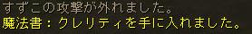 160211-4ソロ2