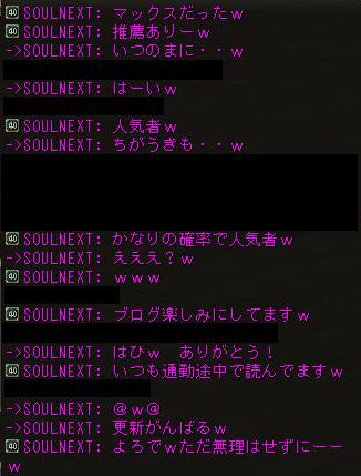 160211-3ありがとう