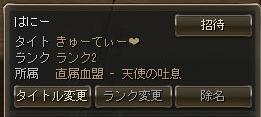 160213-4いたずら5