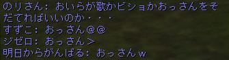 160213-6二垢起動2