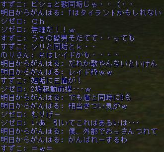 160213-6二垢起動1