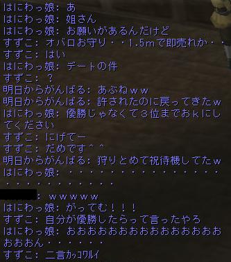 160214-1寝起き4