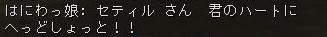 160214-1寝起き1