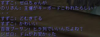 160214-2オルコア4ゼロちゃん