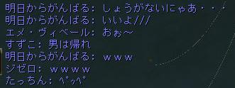 160214-3眠気4