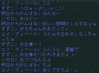 160214-3眠気1