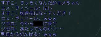 160214-3眠気2