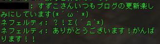 160214-6レイド1