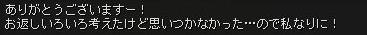 160214お礼5